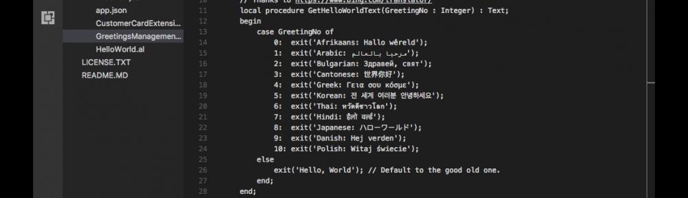NAV in VSCode – Hello World